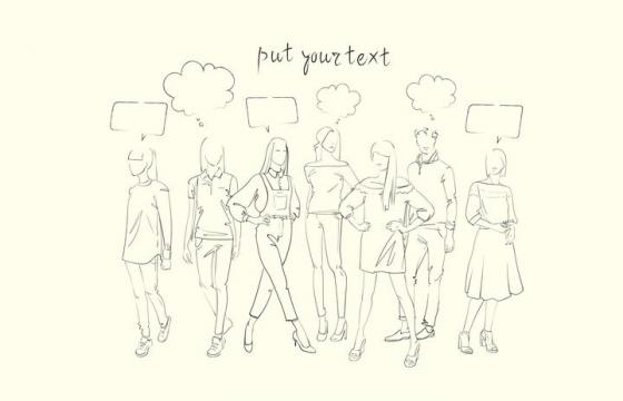 简约线条素描风格7个时尚休闲女装时装设计草图图片免抠矢量素材