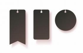 三款纯黑色的标签文本框免抠png图片矢量图素材