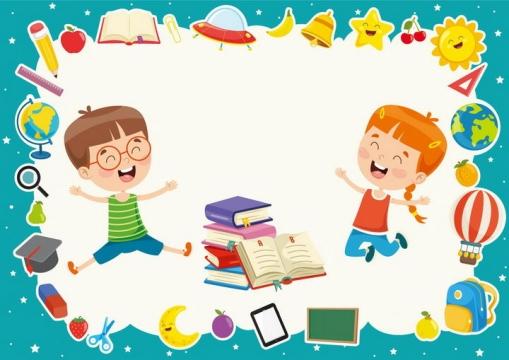 学习快乐的两个卡通小朋友和各种学习用品文本框png图片免抠矢量素材
