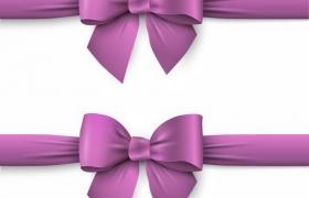 逼真的紫色蝴蝶结免抠png图片矢量图素材