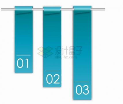 一根杆子上的三个长短不一的旗帜文本框png图片免抠矢量素材