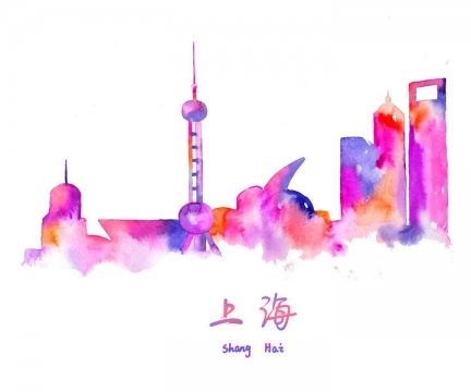 彩色泼墨水彩画风格上海城市天际线地标建筑图片免抠素材
