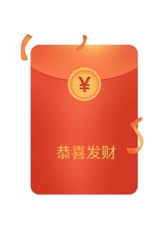 高清红包新年恭喜发财装饰图片免抠素材