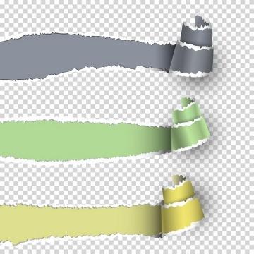 三种颜色的撕开的纸张撕纸效果免抠png图片矢量图素材