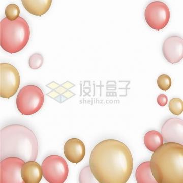 黄色粉红色彩色气球装饰png图片素材