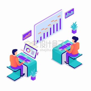 2.5D风格商务人士在大屏幕上分析数据png图片免抠矢量素材