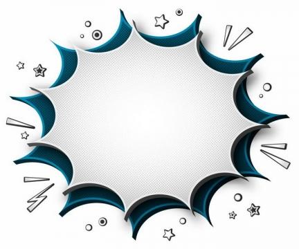 立体漫画风格爆炸贴文本框信息框对话框png图片免抠矢量素材