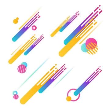 孟菲斯风格彩色电商不规则形状装饰图片免抠素材