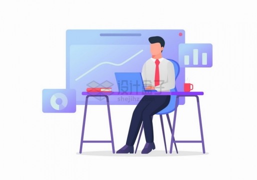 使用笔记本电脑查看分析数据的商务人士扁平插画png图片免抠矢量素材
