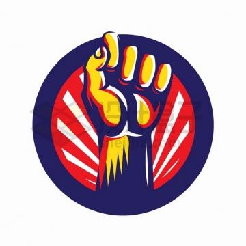 五一劳动节高举握紧拳头手绘插画png图片素材