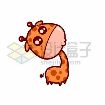 歪脖子卡通长颈鹿png图片素材