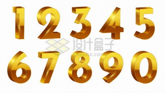 金属金属光泽3D立体数字字体png图片素材