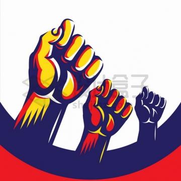 3个五一劳动节高举握紧拳头手绘插画png图片素材