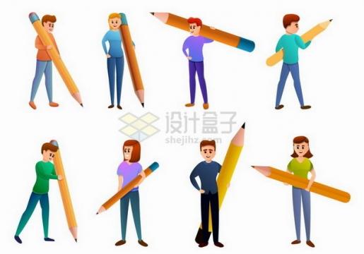 8个扛着巨大铅笔的卡通年轻人png图片素材
