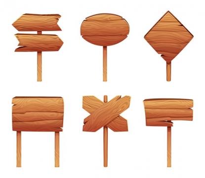 6款各种不同形状的木头指示牌图片免抠矢量素材