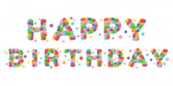 彩色气球组成的英文生日快乐Happy Birthday生日字体图片免抠素材