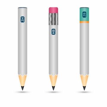 三支灰色2H/HB/2B铅笔png图片免抠矢量素材