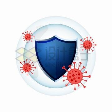 深蓝色盾牌免疫系统将新型冠状病毒挡在外面png图片免抠矢量素材