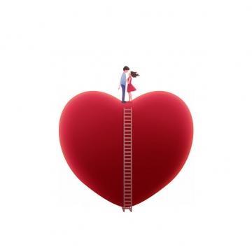 爬梯子到红心上的情侣png图片素材