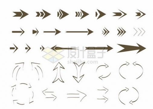 各种褐色的手绘涂鸦箭头符号402220png图片素材