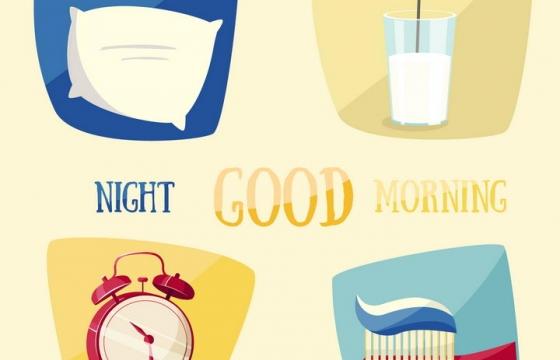 枕头牛奶早餐闹钟和刷牙牙膏等4款早上好物品图片免抠素材