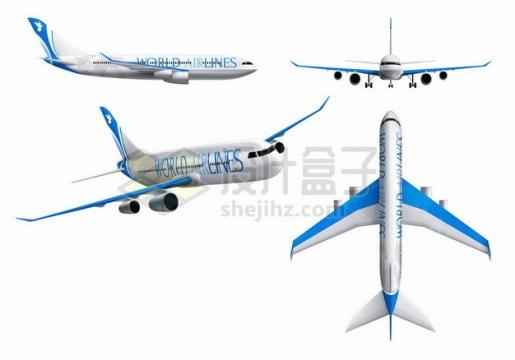 银色蓝色涂装大型客机飞机四视图9915534png图片素材
