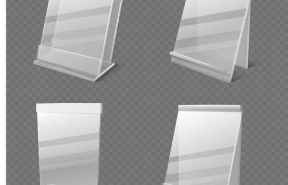 白色半透明的名片夹免抠矢量图片素材