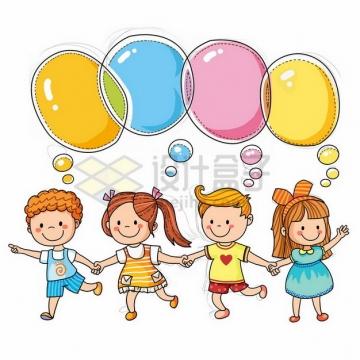 卡通孩子和彩色气泡六一儿童节插画png免抠图片素材
