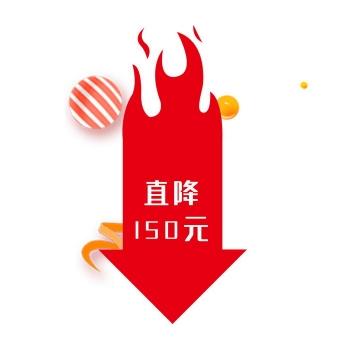红色火焰箭头直降电商促销图片免抠png素材