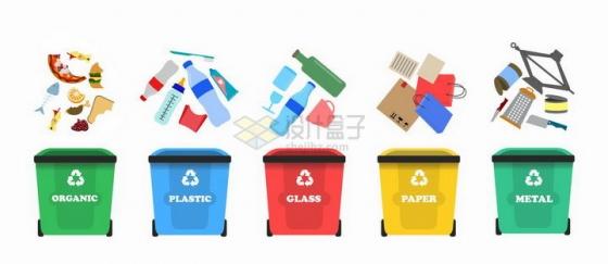 5种不同颜色的垃圾桶垃圾分类png图片免抠矢量素材