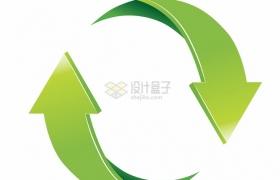 绿色双箭头循环标志环保回收箭头png图片素材