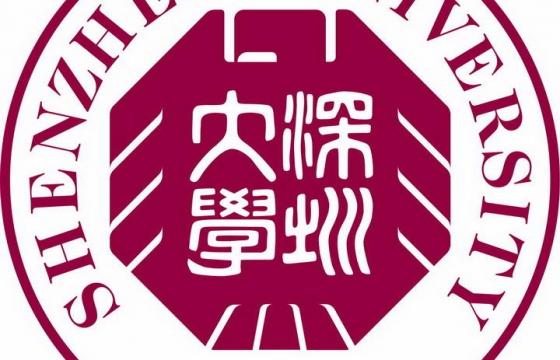 深圳大学校徽图案图片素材
