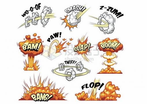 各种漫画风格爆炸效果285506png图片素材