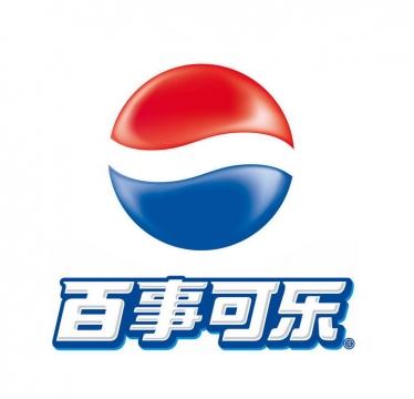 饮料品牌百事可乐品牌标志图标LOGO透明背景png图片素材