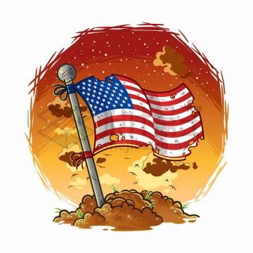 插在地里的美国国旗星条旗破烂不堪卡通漫画png图片免抠矢量素材