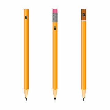 细长的橙色2H/HB/2B铅笔png图片免抠矢量素材