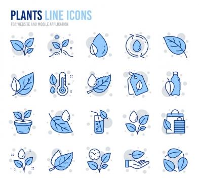 20款蓝色线性树叶发芽绿色环保主题线条icon图标图片免抠素材
