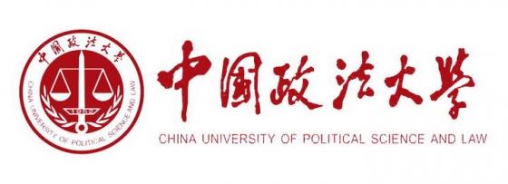 中国政法大学校徽图案带校名图片素材