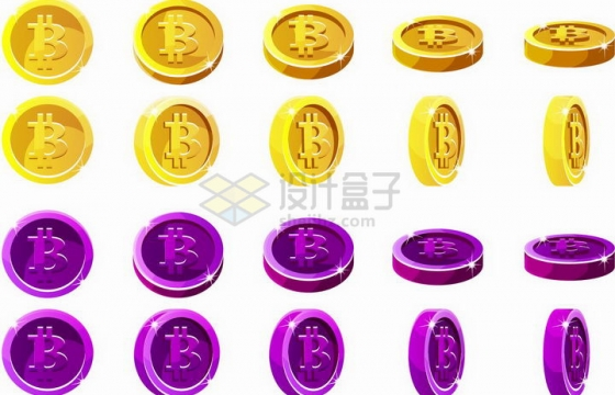 两套金色和紫色比特币硬币虚拟货币png图片免抠矢量素材