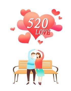 坐在长椅上的情侣520表白日png图片素材