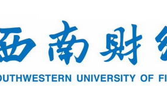 西南财经大学校徽图案带校名图片素材