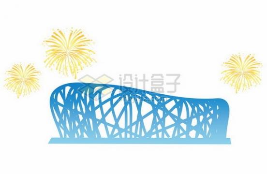鸟巢插画北京地标建筑140163png图片素材