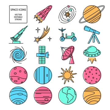 19款手绘涂鸦风格火箭太阳系星球等宇宙天文科普图标图片免抠素材