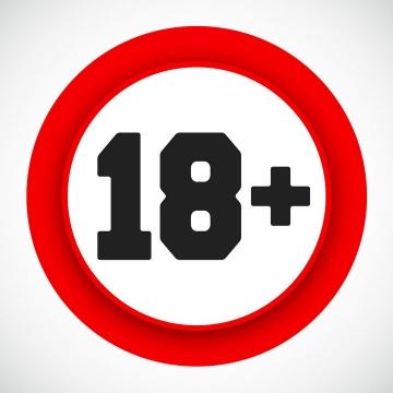 红色的18禁图标标志图片免抠素材