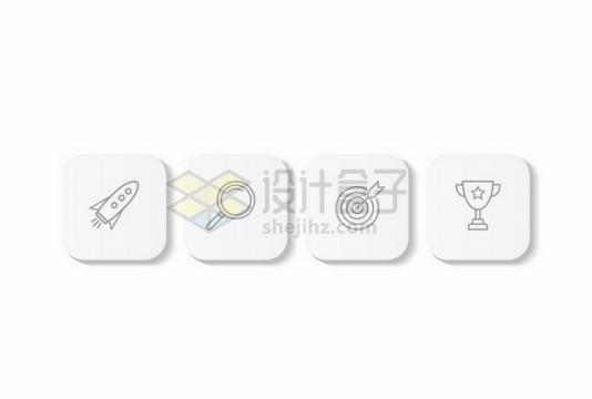 4款圆角方框按钮455687png矢量图片素材
