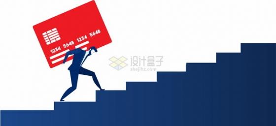 商务人士吃力的背着银行卡爬台阶信用卡债务插画png图片素材
