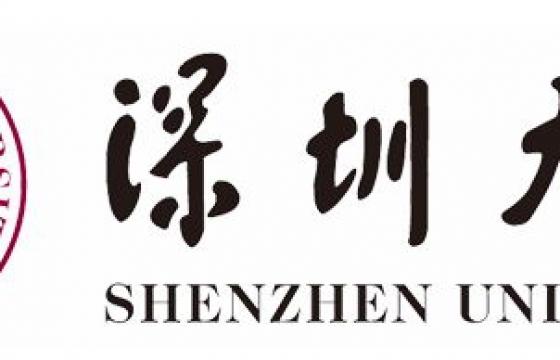 深圳大学校徽图案带校名图片素材