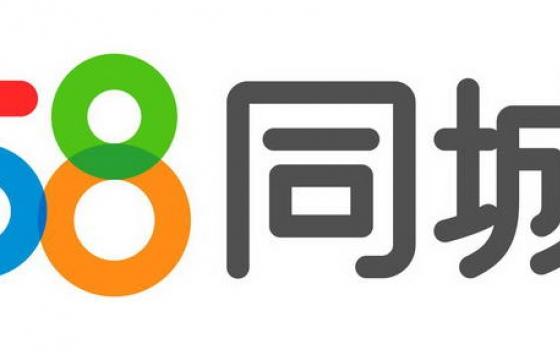 58同城网站LOGO标志图标LOGO透明背景png图片素材