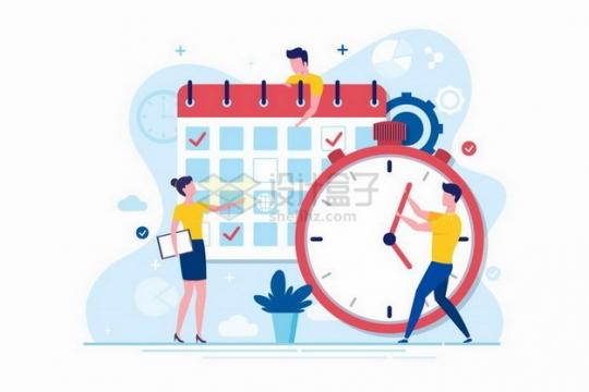 日历日常安排工作学习计划和年轻人试图阻止时钟指针的走动扁平插画png图片素材