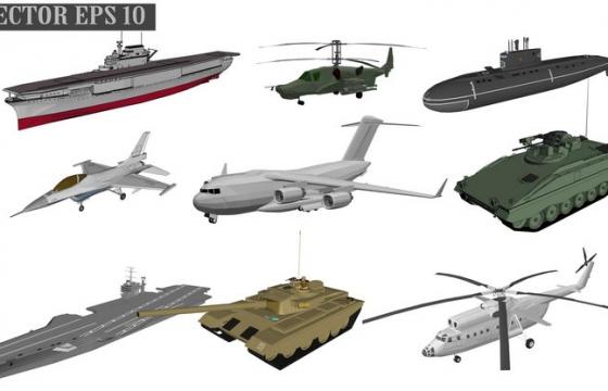 2.5D风格航空母舰武装直升机核潜艇战斗机运输机装甲战车坦克等武器装备图片免抠素材